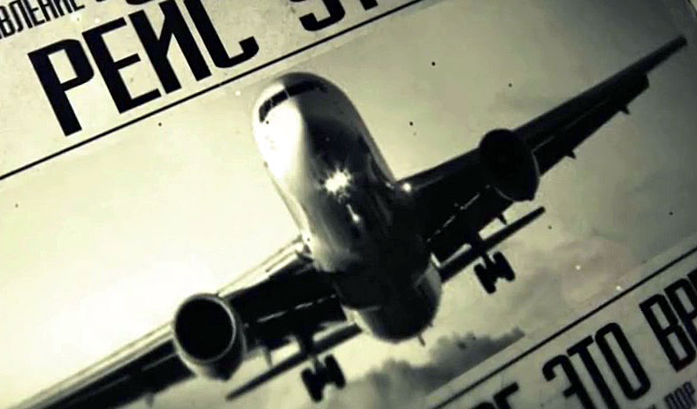 This Airplane Mysteriously Vanished Then Landed 37 Years Later